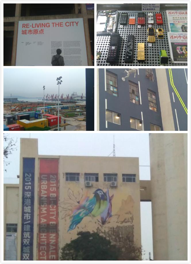 UABB Shenzhen